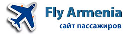 Fly Armenia Airways